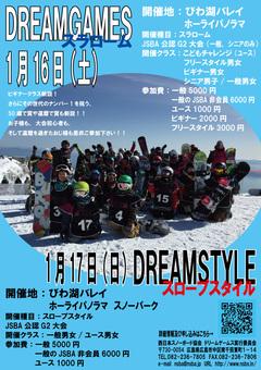 2016biwako-pr.jpg