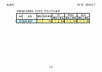 1.26ドリテクin氷ノ山-2_ページ_1.jpg