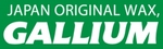 galium-logo.jpg